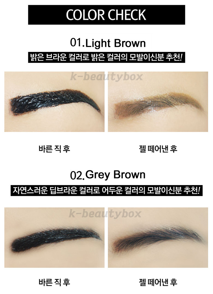 Luxe gel tattoo eyebrow 2color lasts up to 10 days long for Tattoo brow gel