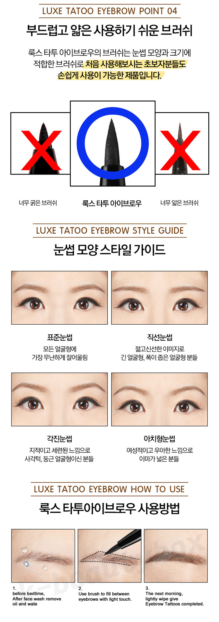 New Rire Luxe Tatoo Eyebrow 2color Lasts Up To 7 Days Long Lasting