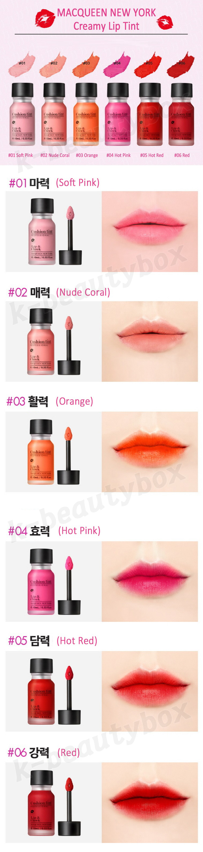 Macqueen Creamy Lip Tint No02 Nude Coral Stain Lipstick City Color Lips Or Fill Out The Entirely Area For A Bold And Dramatic Finish Apply Moderate Amount From Inside To Outside Of Gently