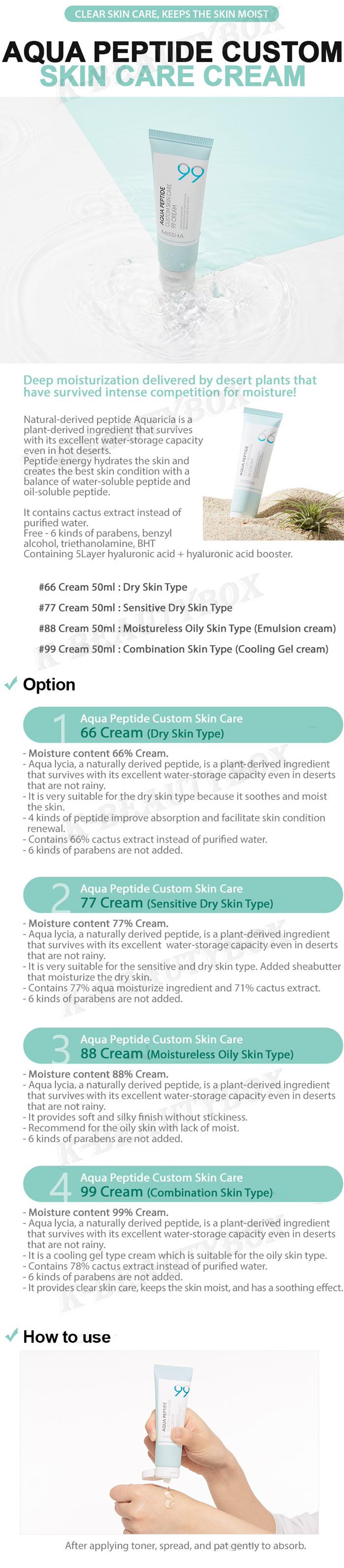 Missha Aqua Peptide Custom Skin Care 99 Cream 50ml 99 Moisture Full Cream 8801427297149 Ebay