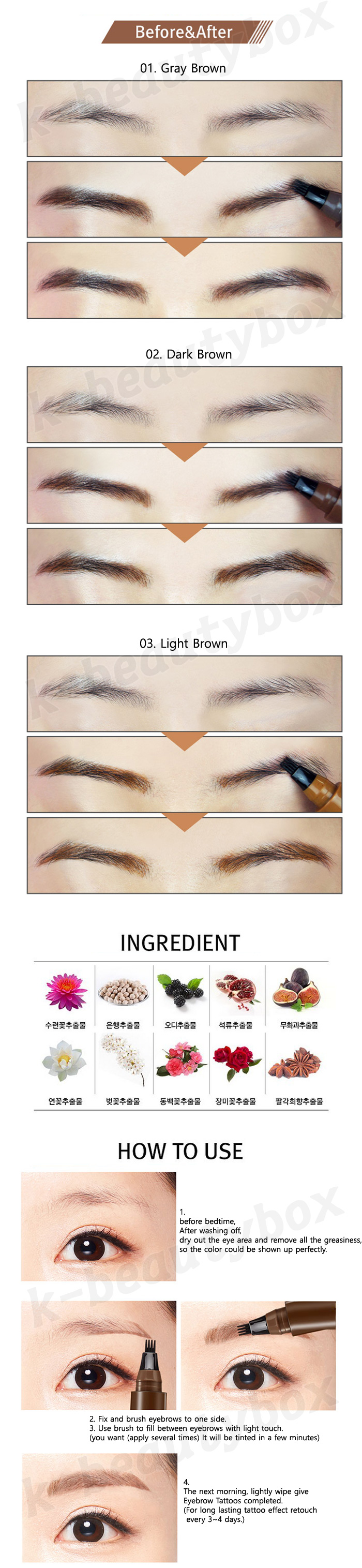 Fork Tattoo Eyebrow Light Brown Lasts Up To 8 Days Long Lasting
