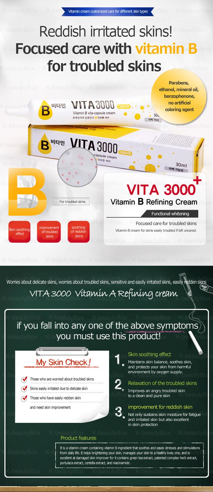 how to make vitamin c cream